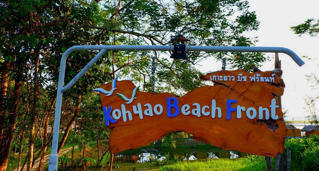Koh Yao Beach Front